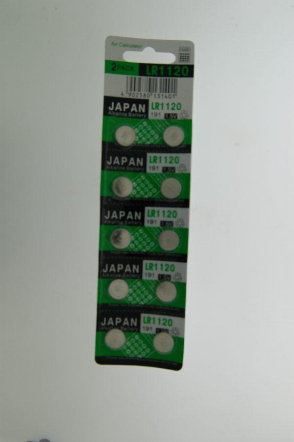 Japan Alkaline Battery LR1120
